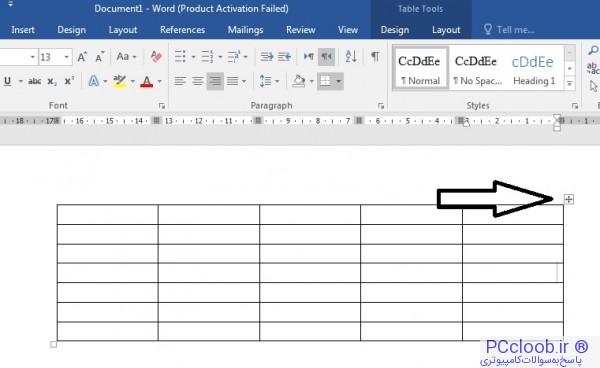 انتقال جدول از یک فایل ورد به فایل دیگر