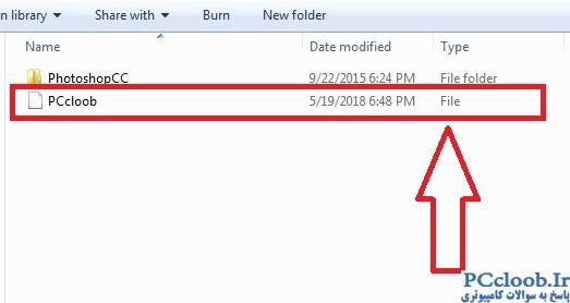 تشخیص فرمت نامعلوم فایل