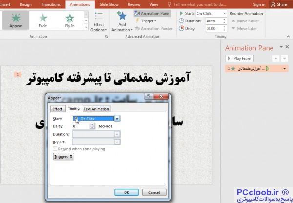 copy animation in powerpoint