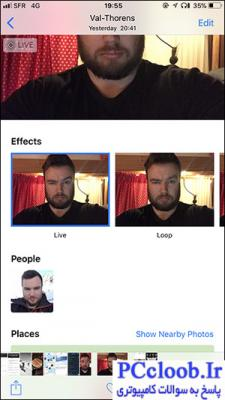 تبدیل تصاویر Live, تبدیل تصاویر Live به فایل GIF