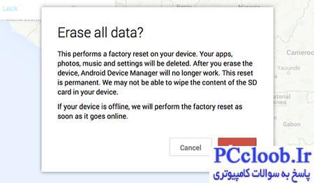 حذف اطلاعات از روی گوشی سرقت شده, پلی استور گوگل