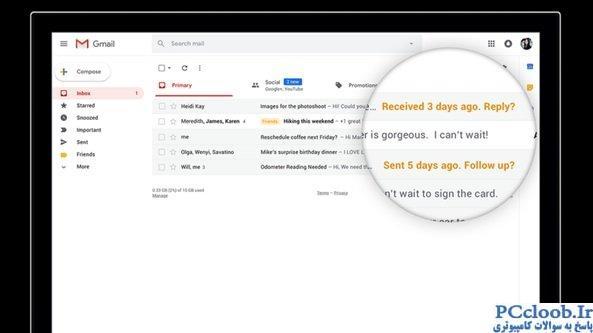 یادآوری پاسخگویی به ایمیلها