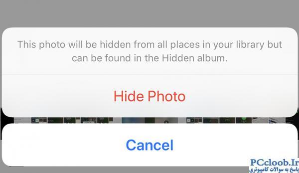 مخفی کردن فایل در آی او اس