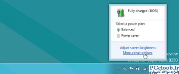 تنظیمات بسته شدن درب لپ تاپ