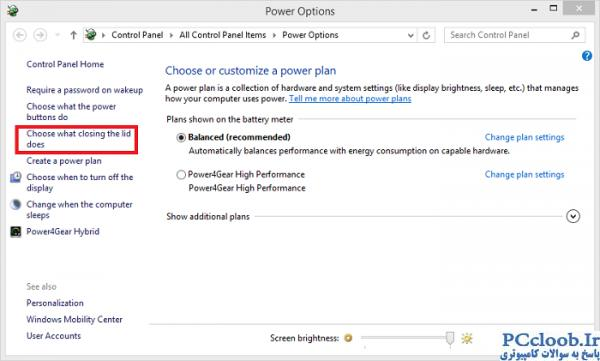 Wndows 8 Power Options (1)