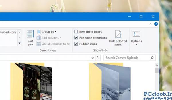 مخفی کردن فایل در ویندوز
