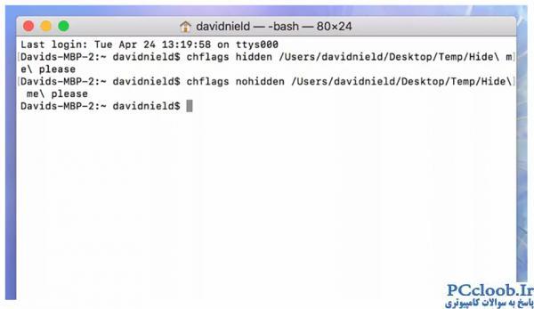 مخفی کردن فایل در Mac