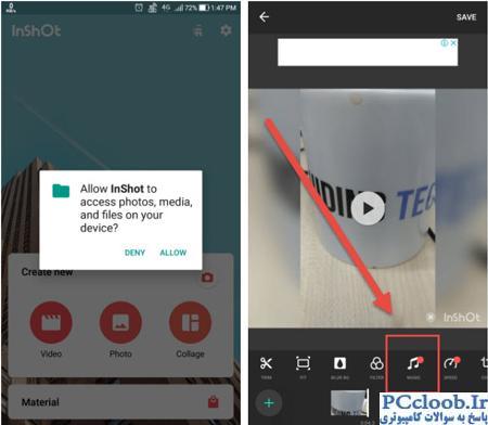 اضافه کردن آهنگ و ویدیو به استاتوس واتس آپ, status واتس آپ