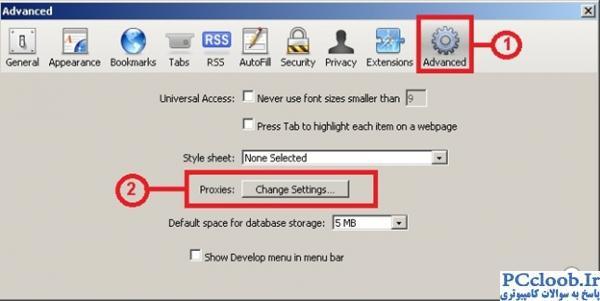 غیرفعالسازی Proxy در Safari