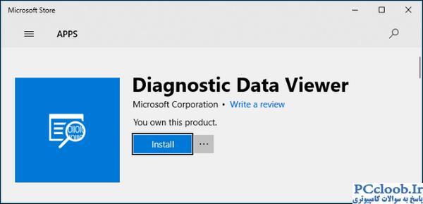 دانلود اپلیکیشن Diagnostic Data Viewer