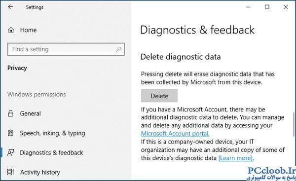 داده های تشخیصی در ویندوز 10