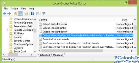 Do not allow locations on removable drives to be added to libraries