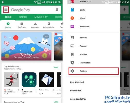 غیر فعال کردن آپدیت خودکار برنامه ها در گوگل پلی استور