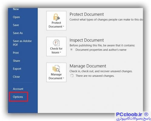 convert inch to cm in word