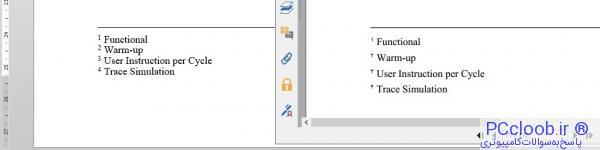 فاصله زیاد بین خطوط بعد از تبدیل به PDF