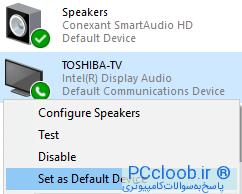 set-default-audio-device-in-windows-
