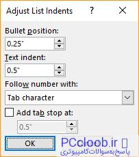 تنظیمات Adjust List Indent