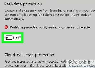 چگونگی فعال windows defender, مشکل windows defender