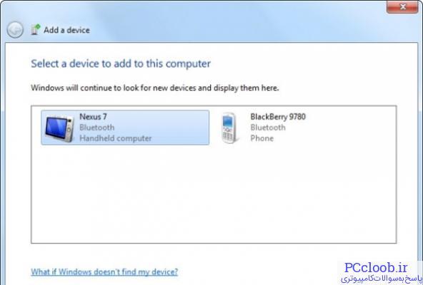 آموزش اتصال و نصب هدفون بلوتوث در کامپیوتر و لپ تاپ ویندوز